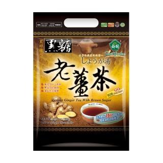 【薌園】黑糖老薑茶-溫暖即溶熱飲(10G*18包)