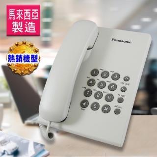 【Panasonic】經典款有線電話(KX-TS500)