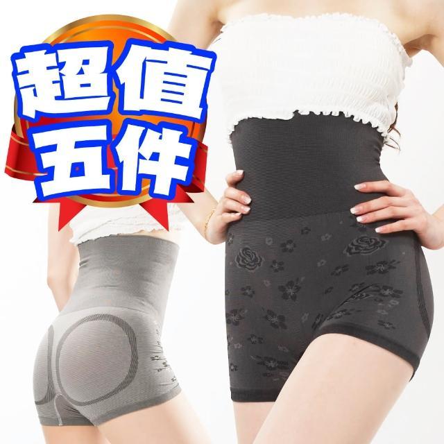 【JS嚴選】小腹剋星特選玫瑰雙層加壓超高腰竹炭四角褲(優惠組)