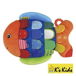 【Ks Kids】有趣的彩虹魚