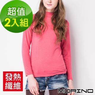 【MORINO】發熱長袖半高領衫-粉紅色(2入組)