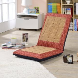 【戀香】護腰五段式小花竹編竹碳大和室椅(紅)