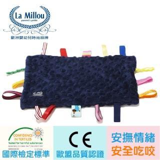 【La Millou】豆豆安撫巾(勇氣海軍藍)