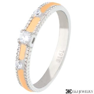 【E&I】-甜蜜的幸福- 316L白鋼時尚造型戒指(玫瑰金)