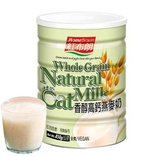 【紅布朗】香醇高鈣燕麥奶(850gX1罐)