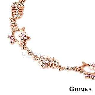 【GIUMKA】超Q甜心貓手鍊 精鍍玫瑰金 蛋白石 鋯石 甜美淑女款 MB00637-1(玫金)