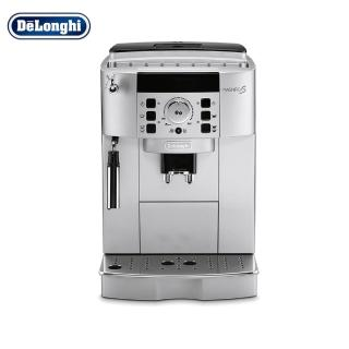 【Delonghi】風雅型全自動咖啡機(MAGNIFICAS ECAM 22.110.SB)