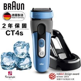【德國百靈BRAUN】°CoolTec系列冰感科技電鬍刀CT4s(周年慶送Oral-B 3D電動牙刷+點睛品300元折價券)