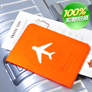【M Square】短版機票護照夾