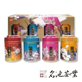 【名池茶業】大禹嶺手採高山茶-2014現採春茶(8罐)
