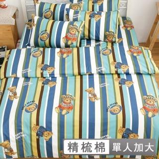 【eyah】100%純棉單人床包枕套二件組(英倫熊)