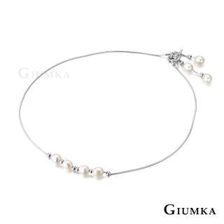 【GIUMKA】純銀項鍊  珍珠美人 名媛淑女款 別緻T字扣頭 MN00810-2(白珍珠)