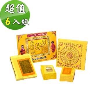 【金發財金紙】傳統簡單祖先金- 6入組(金紙)