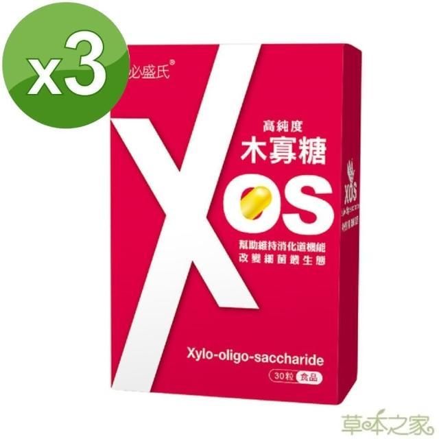 【草本之家】木寡糖 XOS(30粒3入)