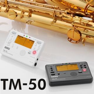 【KORG】LCD電子式全功能調音節拍器(TM-50)