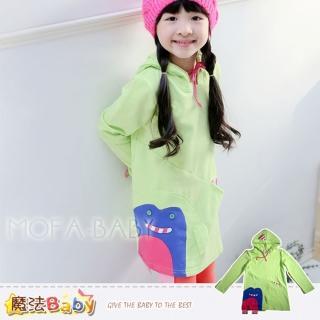 【魔法Baby】連帽個性長版上衣-女童裝(k32291)