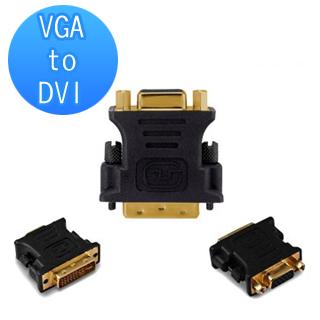 【Bravo-u】VGA to DVI 轉接頭
