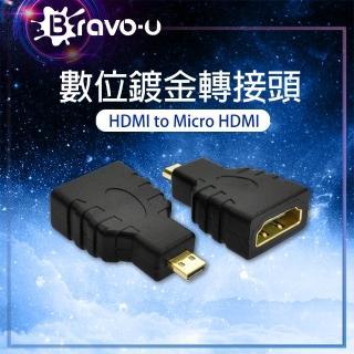 【Bravo-u】HDMI 母 to Micro HDMI 公(24k鍍金轉接頭)