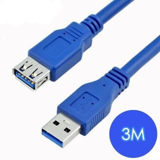 【Bravo-u】USB 3.0 超光速延長線/A公對A母(3米)