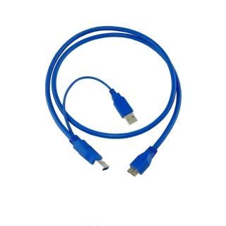【Bravo-u】USB 3.0 Y-Cable 超高速傳輸線(1米)