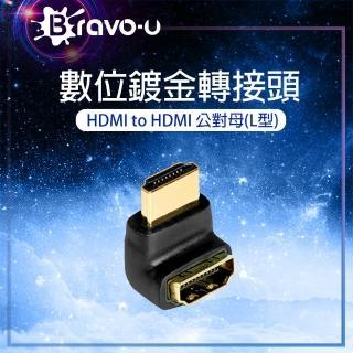 【Bravo-u】HDMI 公 對HDMI 母(L型直角鍍金轉接頭)