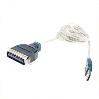 【Bravo-u】USB to IEEE1284 標準印表機高速連接線(1米)