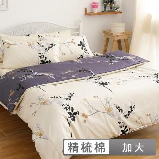 【eyah】100%純棉雙人加大床包枕套三件組(奢華名媛)