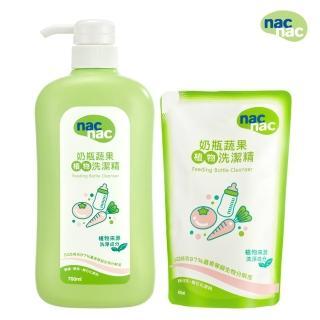 【nac nac】奶瓶蔬果洗潔精1罐+補充包組(共1300ml)