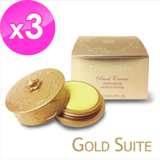 【GOLD SUITE】駐顏活膚珍珠膏熱銷體驗3件組