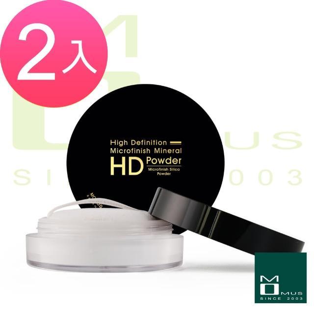 【MOMUS】HD-微晶礦質蜜粉(2入)