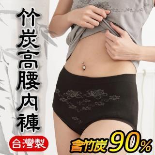 【源之氣】極品竹炭無縫女高腰三角內褲/超值6入 RM-20030(黑色)
