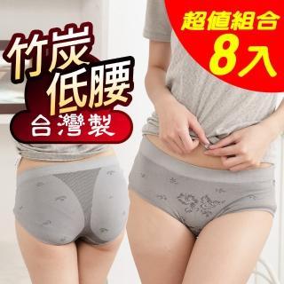 【源之氣】竹炭無縫女三角低腰內褲/8件組 RM-10066(灰色)
