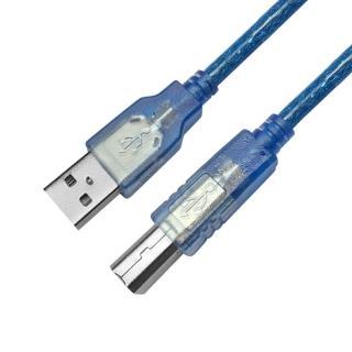 【Bravo-u】USB 2.0 傳真機印表機連接線/A公對B公(透藍0.3米- 2入)