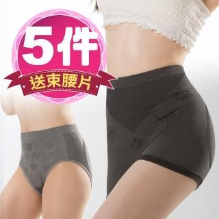 【JS嚴選】超完美新寵平腹塑腰俏臀組(束腰片+竹炭中腰褲)