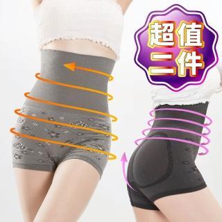 【JS嚴選】魔幻美型 竹炭重機能超高腰俏臀四角褲(二件組)