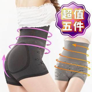 【JS嚴選】魔幻美型 竹炭重機能超高腰俏臀四角褲(秒殺組)