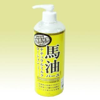 【日本Nature】馬油身體乳液-485ml-2入組