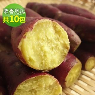 【好神】日本超人氣栗香紫地瓜10包組(約1kg/包)