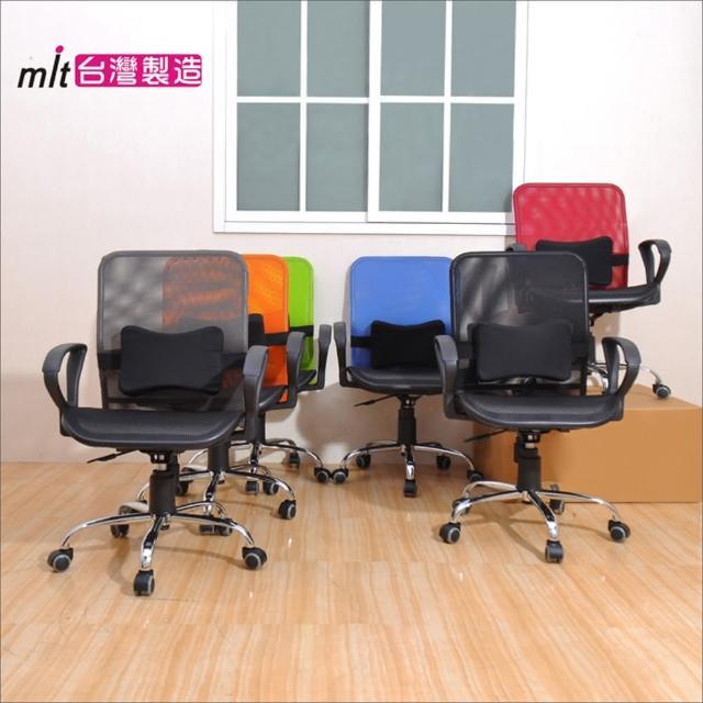 《DFhouse》跨時代全網電腦椅(附腰枕+鐵腳PU輪六色)
