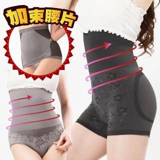 【JS嚴選】台灣製美形彈力纖腰俏臀下殺優惠組(塑腰片+塑褲)