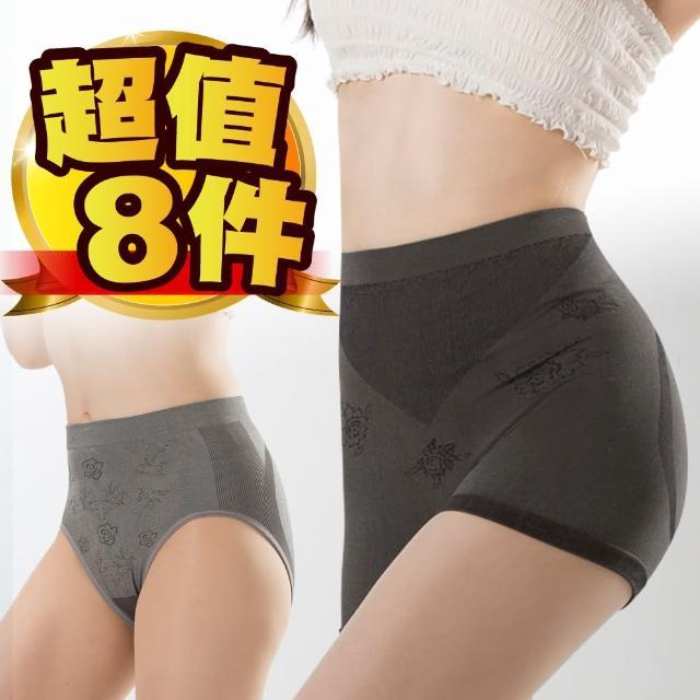 【JS嚴選】台灣製竹炭輕機能輕塑中腰無縫褲(三角+平口)