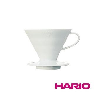 【HARIO】陶瓷圓錐濾杯1-4杯用(VDC-02W)