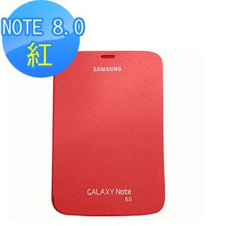 【Bravo-u】NOTE 8.0 /N5100質感簡約掀蓋式保護皮套(紅)