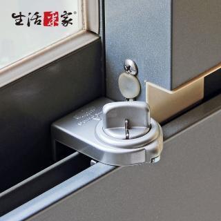 【生活采家】GUARD安全鋁窗鎖_小安全鈕_銀(#34003)