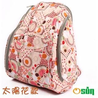 【Osun】防潑水無毒超容量媽咪包、媽媽包(太陽花款雙肩前-後背包)