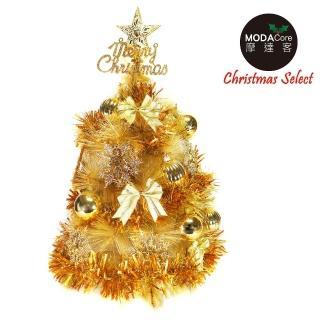 【聖誕裝飾品特賣】台灣製2尺(60cm 特級金色松針葉聖誕樹-彩金色配件(不含燈)