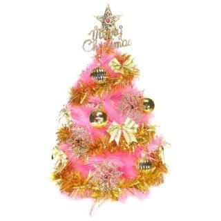【聖誕裝飾品特賣】台灣製2尺/2呎(60cm 特級粉紅色松針葉聖誕樹+銀紫色系飾品組 不含燈)