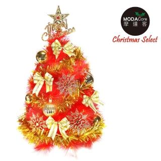【聖誕裝飾品特賣】台灣製2尺/2呎(60cm 特級紅色松針葉聖誕樹-紅綠金配件 不含燈)
