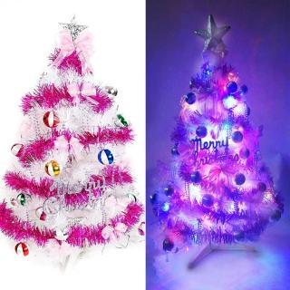 【聖誕裝飾品特賣】台灣製3尺(90cm特級白色松針葉聖誕樹-繽紛馬卡龍粉紫色+100燈LED燈串-附控制器)