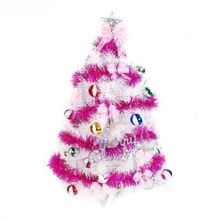 【聖誕裝飾品特賣】台灣製3尺(90cm 特級白色松針葉聖誕樹-繽紛馬卡龍粉紫色系(不含燈)